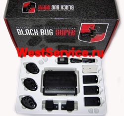 Охранный комплекс BLACK BUG SUPER