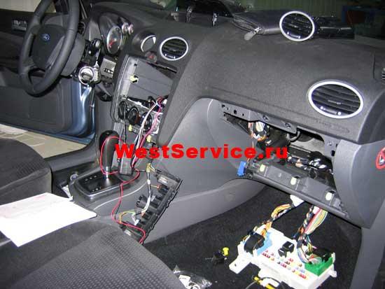 Форд фокус 2 как установить сигнализацию